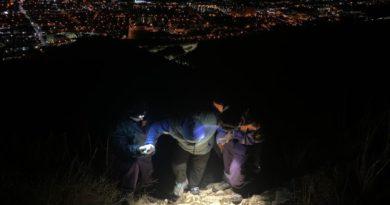 В Геленджике спасатели вывели из леса заблудившихся ночью пожилых супругов